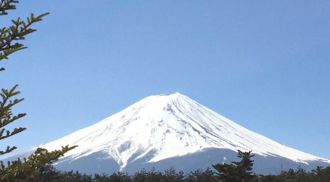 Mount Fuji (March 26, 2015 Recap)
